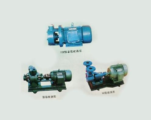 旋涡泵组合