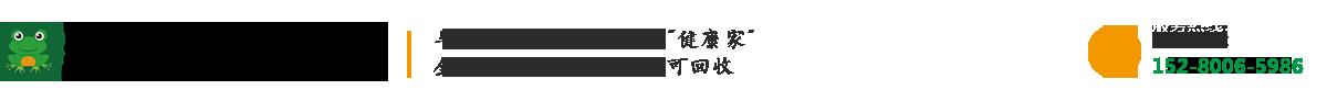 福州绿蛙家具制造公司
