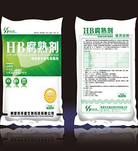 HB腐熟剂