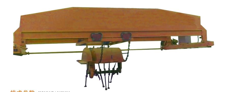 FD-6000槽式翻抛机(连续性)