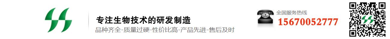 鹤壁禾盛生物科技公司