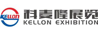 广州科麦隆展览服务有限公司