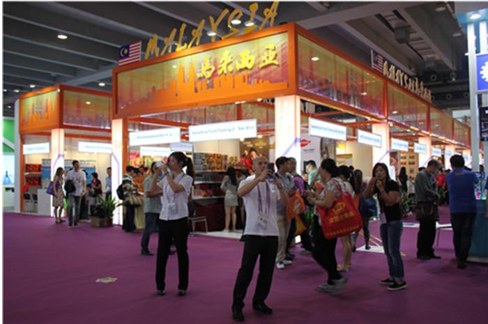 马来西亚广交会展团搭建