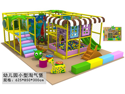 为什么幼儿园游乐设施在幼儿园教育中这么重要