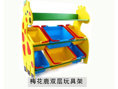 梅花鹿双层玩具架