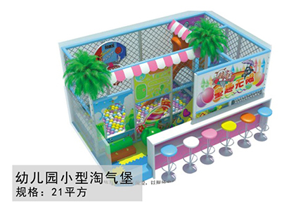 江西幼儿园小型淘气堡