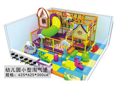 江西幼儿园淘气堡