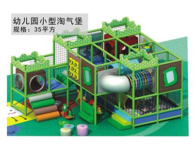 幼儿园小型淘气堡8