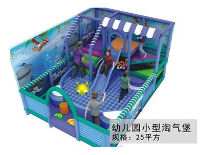 幼儿园小型淘气堡9