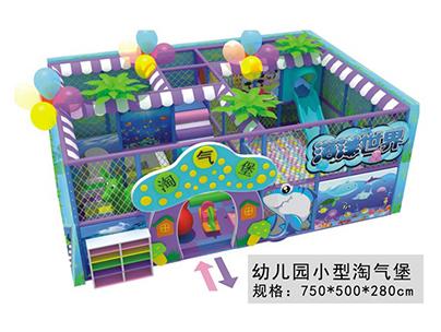 幼儿园小型淘气堡10