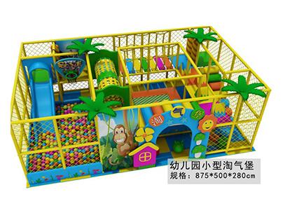 幼儿园小型淘气堡27