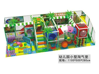 幼儿园小型淘气堡28