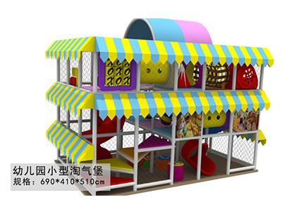 幼儿园小型淘气堡29
