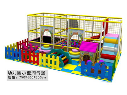 幼儿园小型淘气堡30