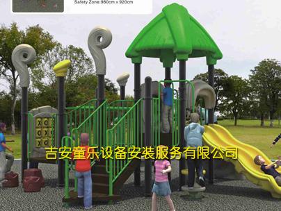 组合滑梯梦幻阳光150-2007