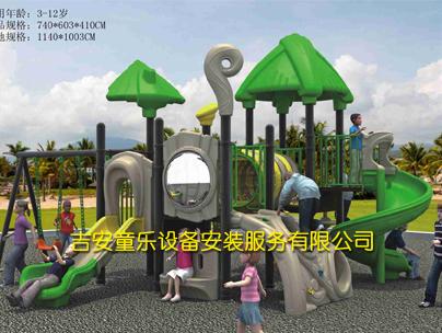 组合滑梯梦幻阳光150-2009