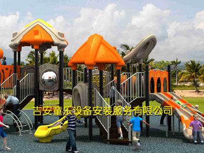 组合滑梯梦幻阳光150-2012