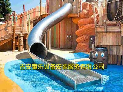 不锈钢游泳池滑梯