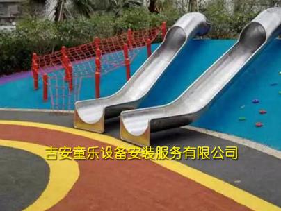 双人不锈钢滑滑梯