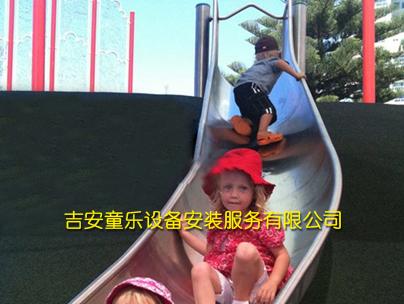 不锈钢儿童滑梯