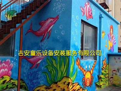 幼儿园墙面彩绘