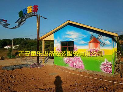 幼儿园室外墙体彩绘