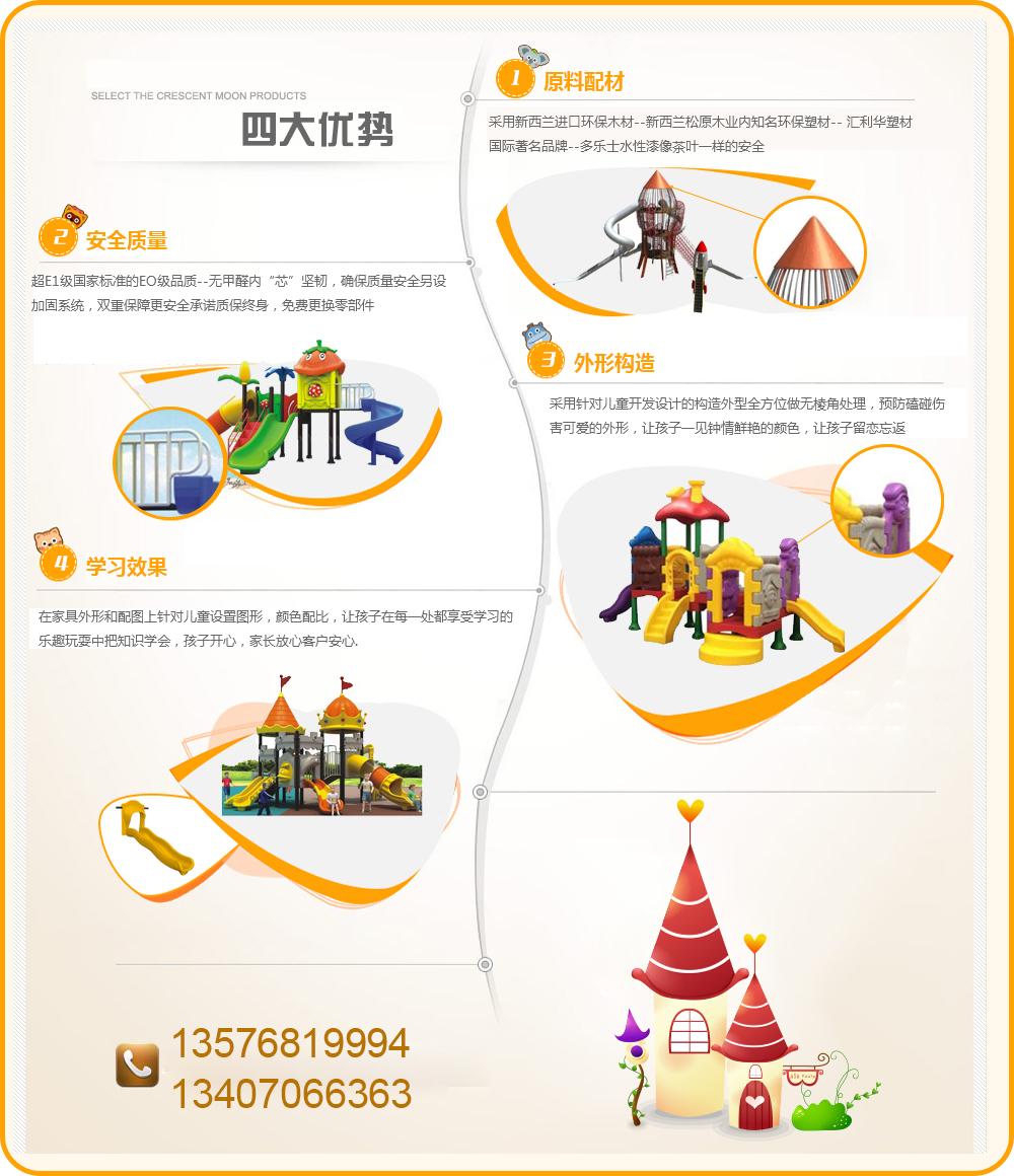 吉安童乐幼儿园游乐设施的4大优势