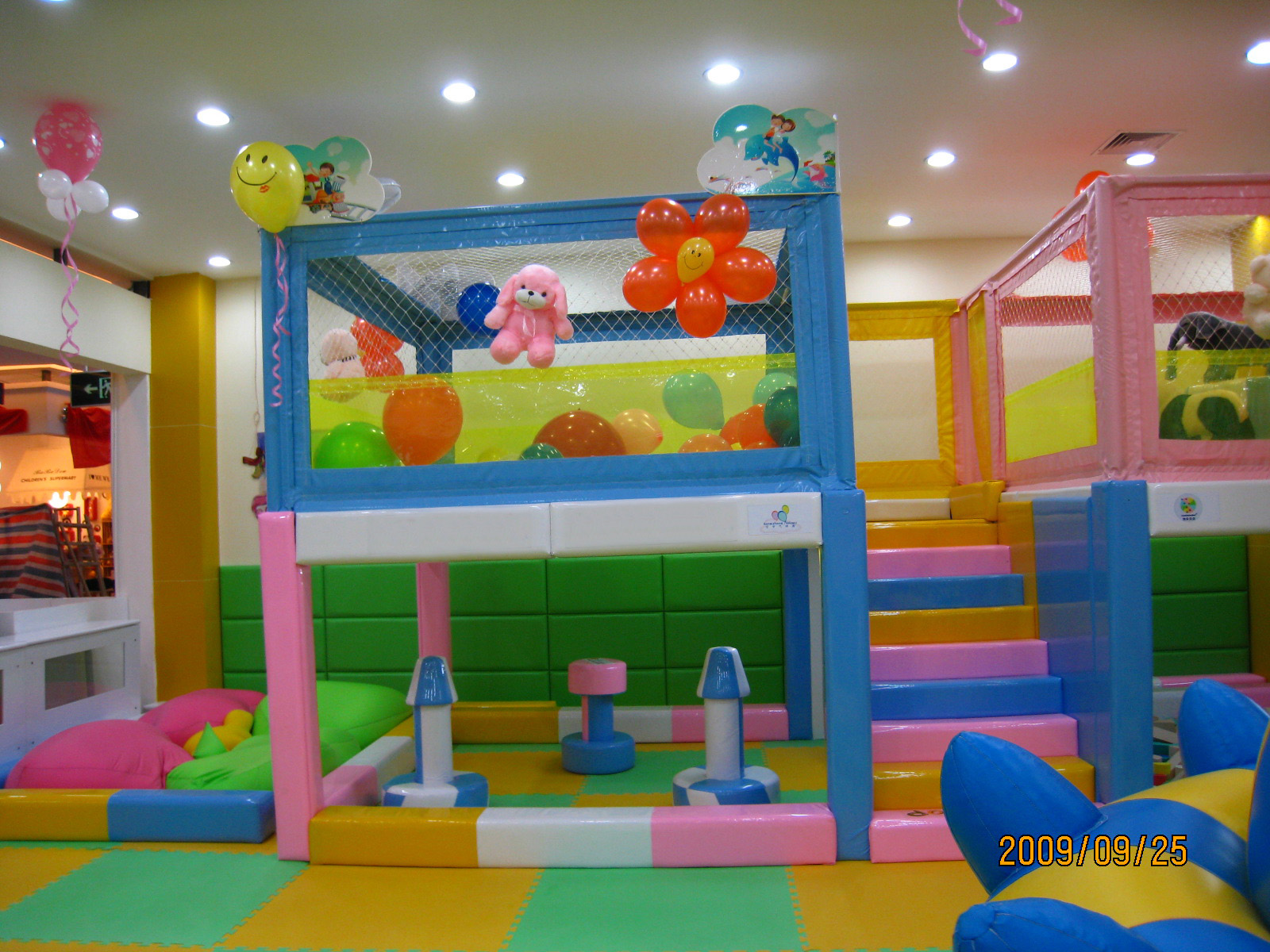 童乐设备蹦床运动四大益处