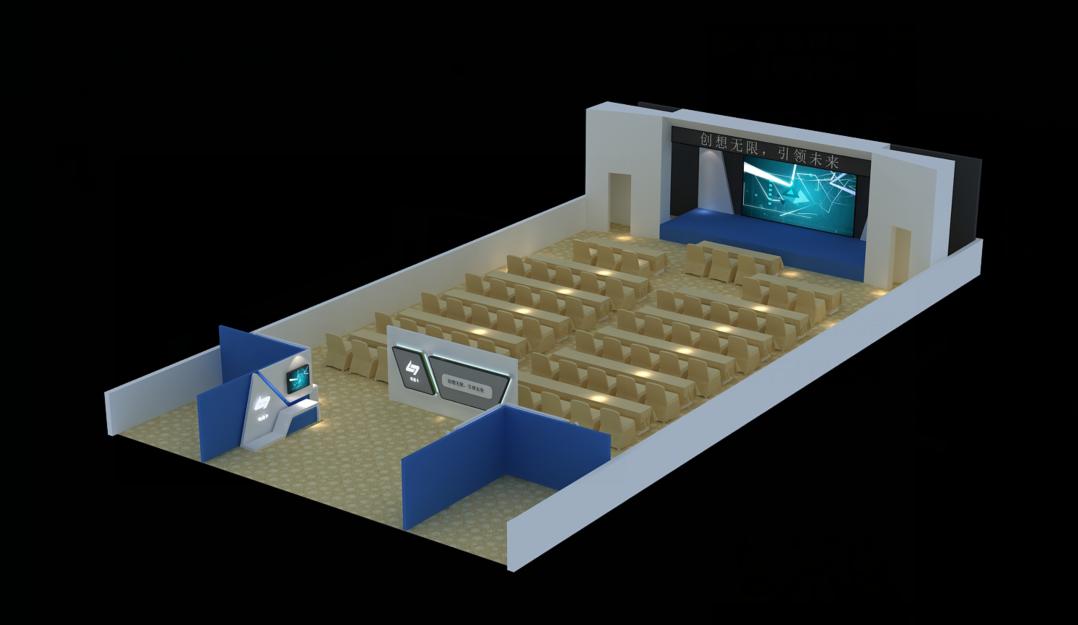 互联网+开车舞台展板搭建