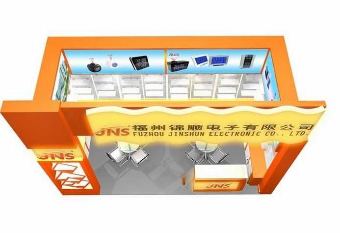 福州锦顺电子展台设计搭建