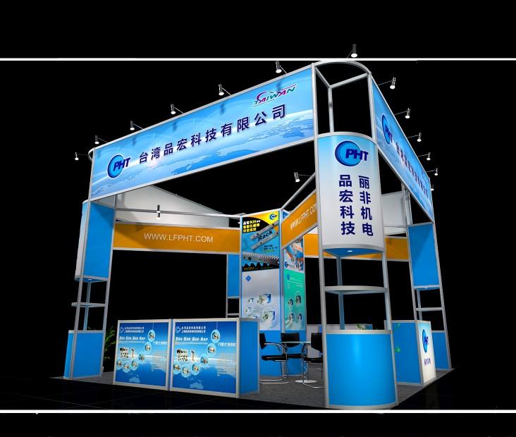 台湾品宏科技展台设计搭建
