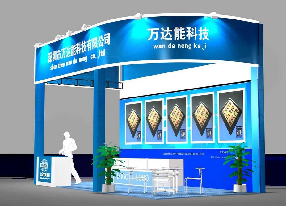 深圳万达能科技展台设计搭建