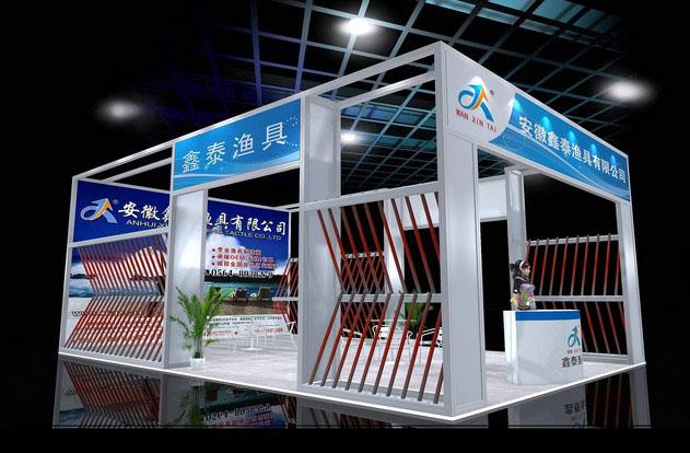 安徽鑫泰渔具展台设计搭建
