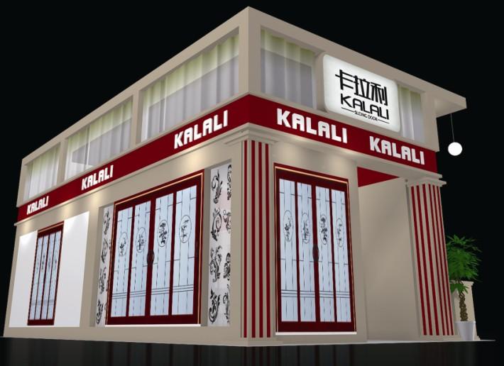 卡拉利展台设计与搭建