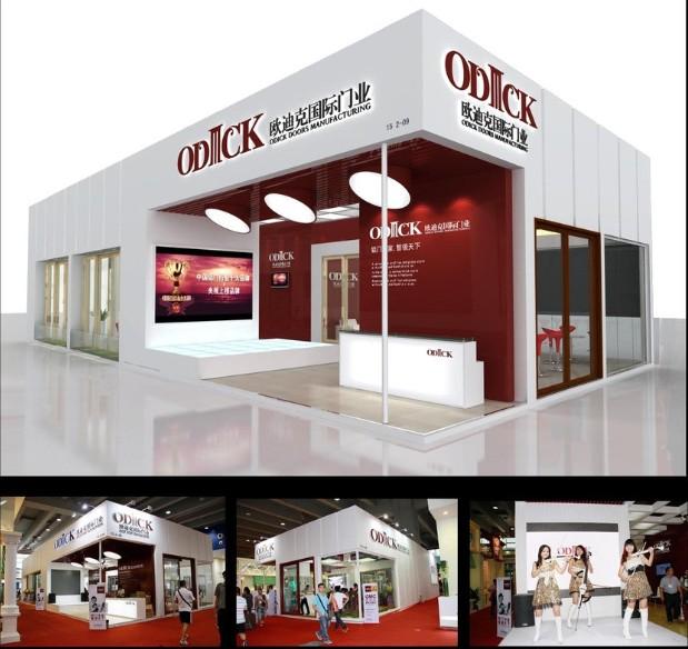 欧迪克国际门业展台设计搭建