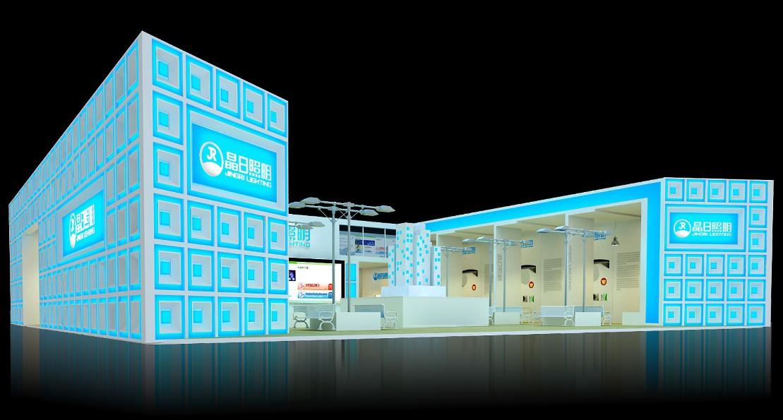晶日照明展台设计搭建