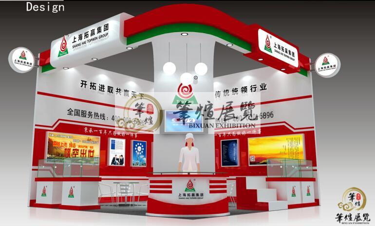 广州酒店用品展会展览