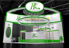 扬州凯莱展台设计搭建