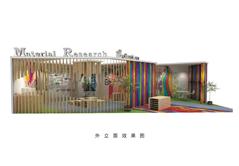 陶瓷展展台设计搭建