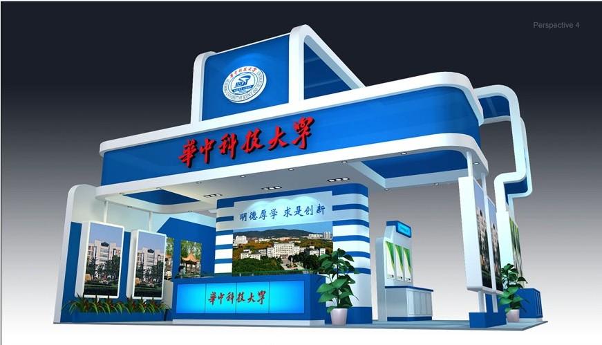 华中科技大学展台设计搭建