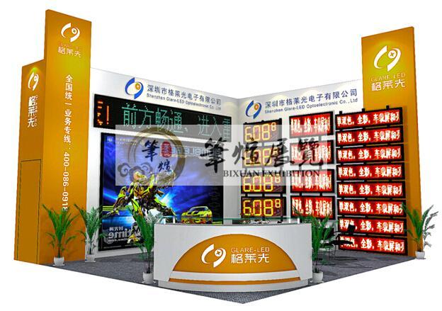 深圳格莱光电子展台搭建