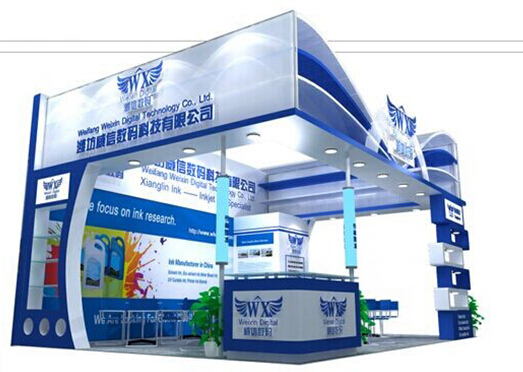 潍坊威信数码展览展台搭建