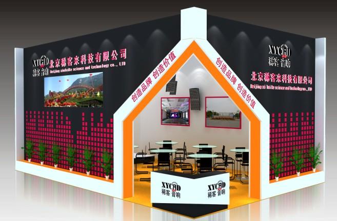 北京稀客来展台设计搭建