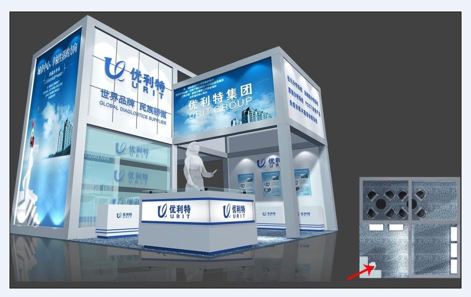 桂林优利特展台设计搭建