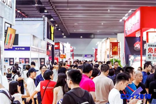 2019第7届CCH广州国际餐饮连锁加盟展