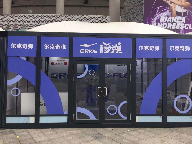 深圳体育馆WTA 快闪店制作方案