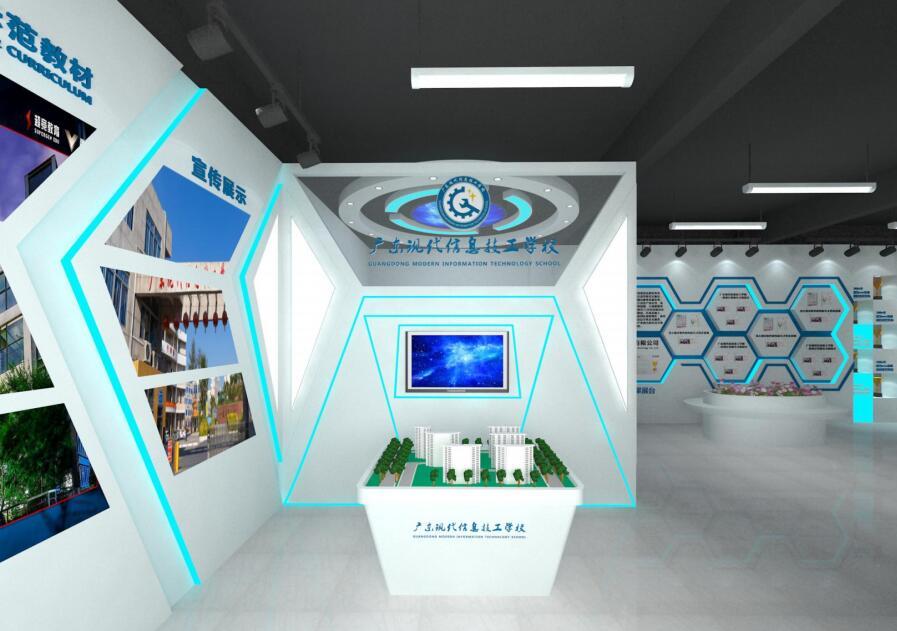 企业展厅策划装修公司