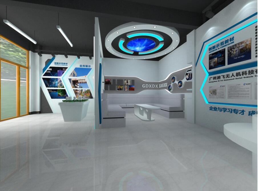 企业展厅装修
