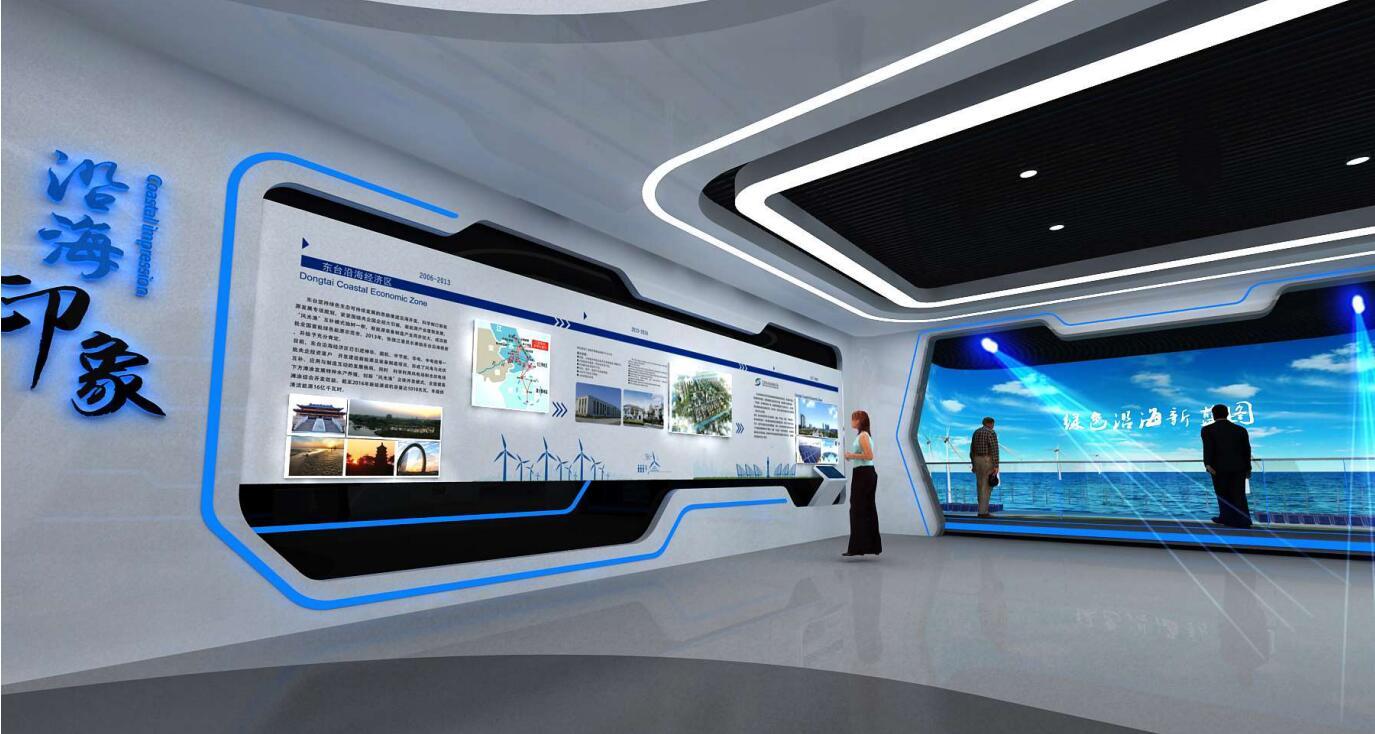 企业展厅策划装修-企业展厅设计布置