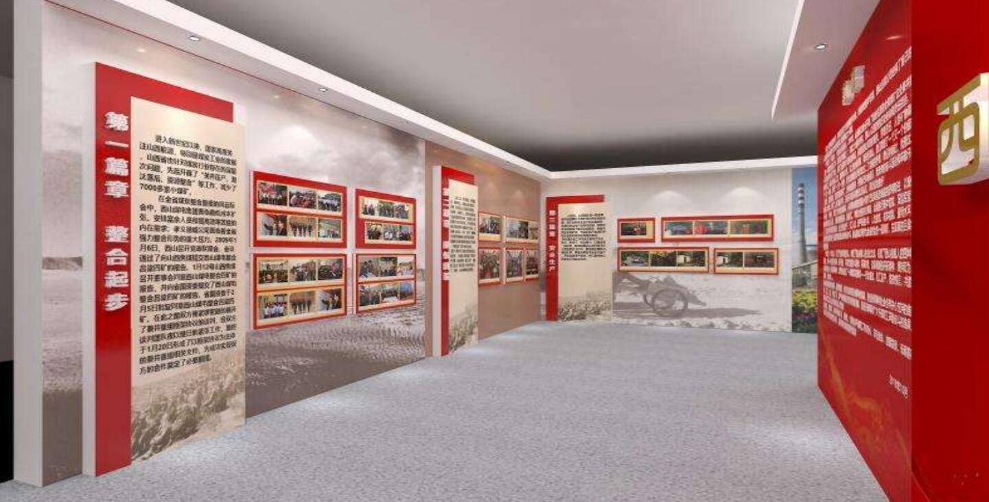 党建展示厅装修-党建展厅策划设计装修公司